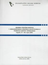 zbornik_strucnih_radova_small