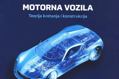 2-korica-knjiga-motorna-vozila-jpg